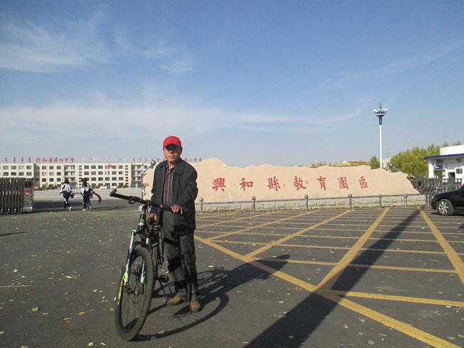 张家口市第二十中学宜昌初中西陵区图片
